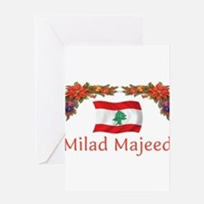 Cute Lebanon Greeting Card