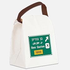 Ben Gurion Airport, Tel Aviv, Isr Canvas Lunch Bag