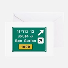 Ben Gurion Airport, Tel Greeting Cards (Pk of 10)