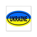 Ukraine Stickers