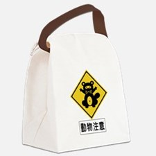 Warning Racoon 1, Japan Canvas Lunch Bag