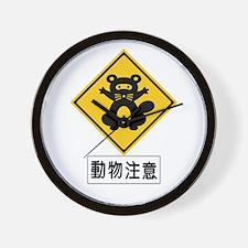 Warning Racoon 1, Japan Wall Clock