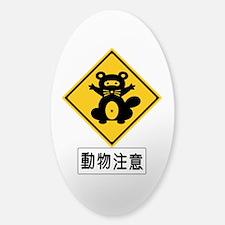 Warning Racoon 1, Japan Decal