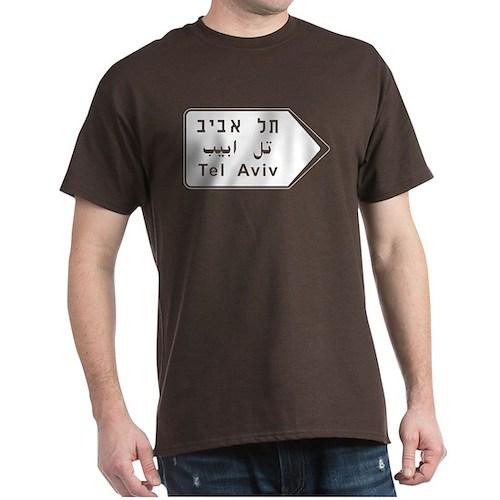 tel aviv, israel road T-Shirt