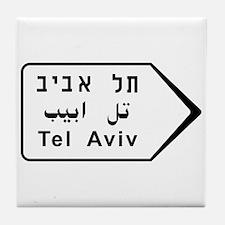 tel aviv, israel road Tile Coaster