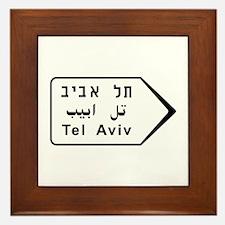 tel aviv, israel road Framed Tile