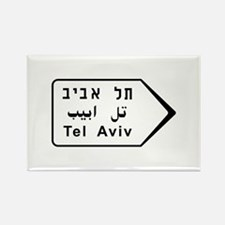 tel aviv, israel road Rectangle Magnet