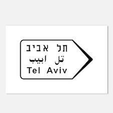 tel aviv, israel road Postcards (Package of 8)