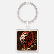 King Lion Roar Keychains