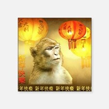 "Cute Chinese lantern Square Sticker 3"" x 3"""