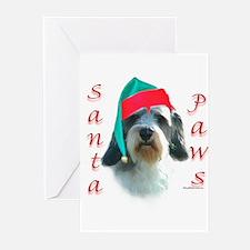 Cute Pbgv dog Greeting Cards (Pk of 20)