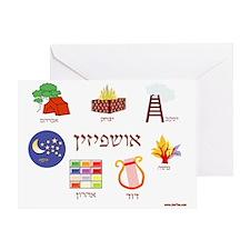 Sukkot Ushpezin Greeting Card
