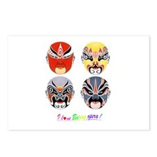 Cute Chinese opera mask Postcards (Package of 8)