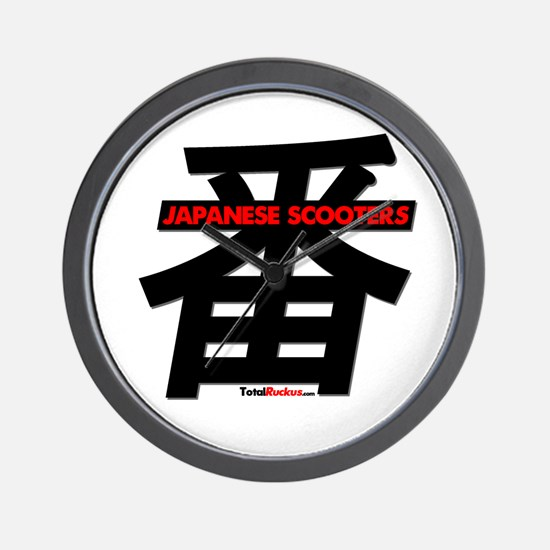 Japanese Scooters Ichiban Wall Clock