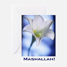 Mashallah (for first Roza) Greeting Card