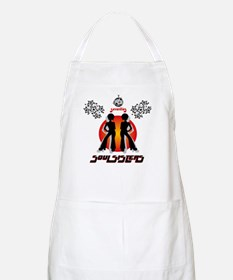 Christy & Cathy Soul Sisters BBQ Apron