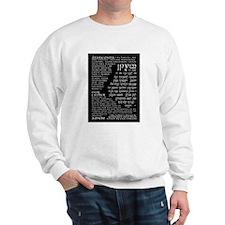 Elvish Prayer Sweatshirt