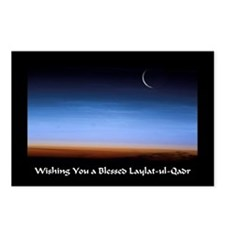 Blessed Laylat-ul-Qadr Postcards (Package of 8)