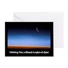 Blessed Laylat-ul-Qadr Greeting Card
