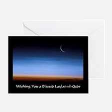 Blessed Laylat-ul-Qadr Greeting Card