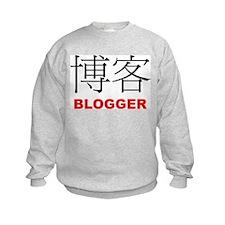 Blogger In Chinese Sweatshirt