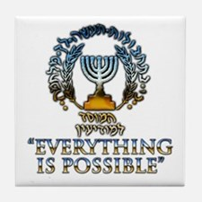 Mossad Tile Coaster