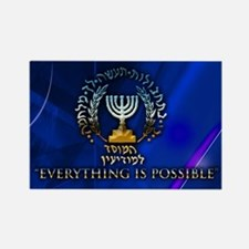 Mossad Rectangle Magnet