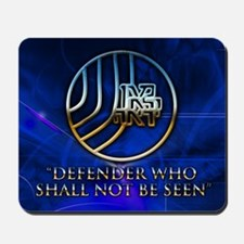 Shin Bet Mousepad