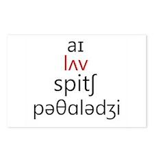 I Love Speech Pathology Phonetics 2 Postcards (Pac