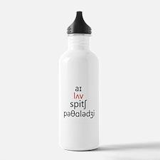 I Love Speech Pathology Phonetics 2 Water Bottle