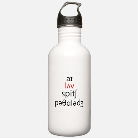 I Love Speech Pathology Phonetics 2 Water Bottle