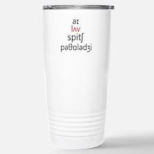 I Love Speech Pathology Phonetics 2 Travel Mug