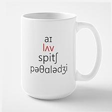 I Love Speech Pathology Phonetics 2 Mugs