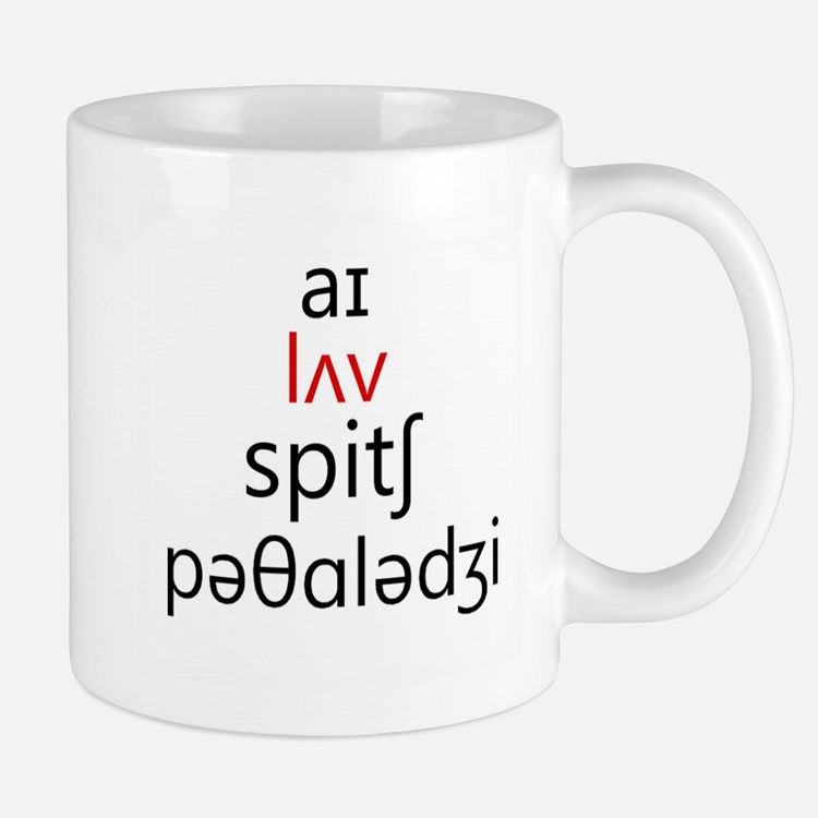 I Love Speech Pathology Phonetics 2 Mugs