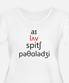 I Love Speech Pathology Phonetics 2 Plus Size T-Sh