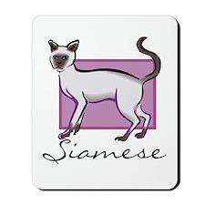 Siamese Cat Mousepad