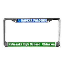 Kadena Falcons License Plate Frame