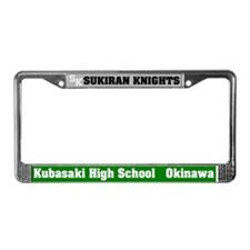 Sukiran Knights License Plate Frame