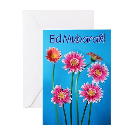 Eid Mubarak Daisies Greeting Card