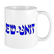 Jew Unit Coffee Mug