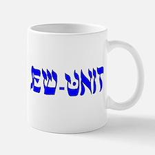 Jew Unit Mug