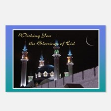 Qol Sharif (English) Eid Postcards (Package of 8)