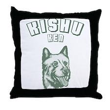 Kishu Ken Throw Pillow