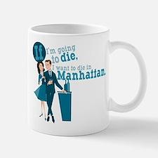 Mad Men Pete Campbell Mug