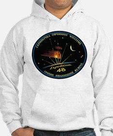 Expedition 48 Hoodie