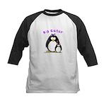Big Sister penguin Kids Baseball Jersey