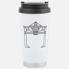 Unique Tron Travel Mug