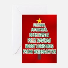 Cute Italian christmas Greeting Cards (Pk of 20)