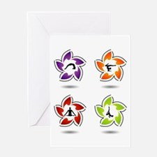 yoga and meditation symbols Greeting Cards