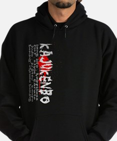Unique Self defense Hoodie (dark)